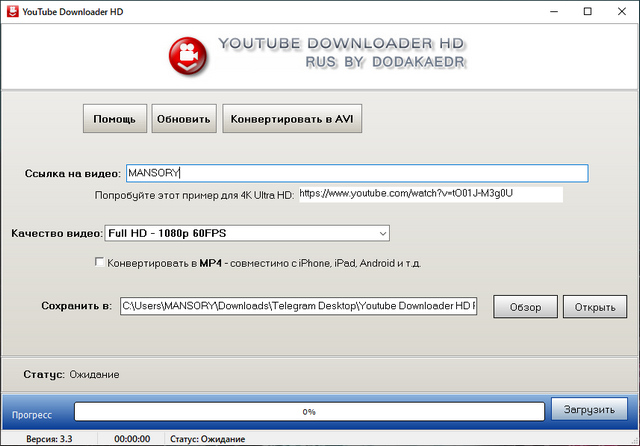 Youtube Downloader HD 3.3.0