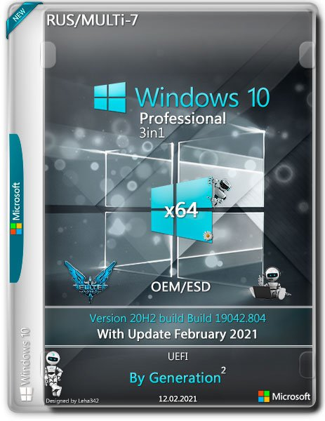 Windows 10 Pro x64 3in1 20H2.19042.804 by Generation2