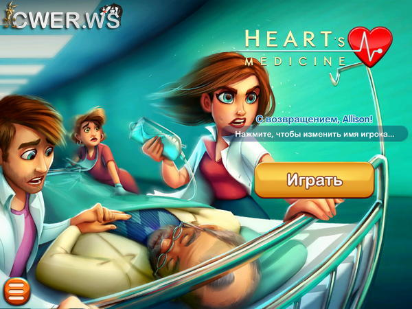 скриншот игры Heart's Medicine: Season One Remastered Edition