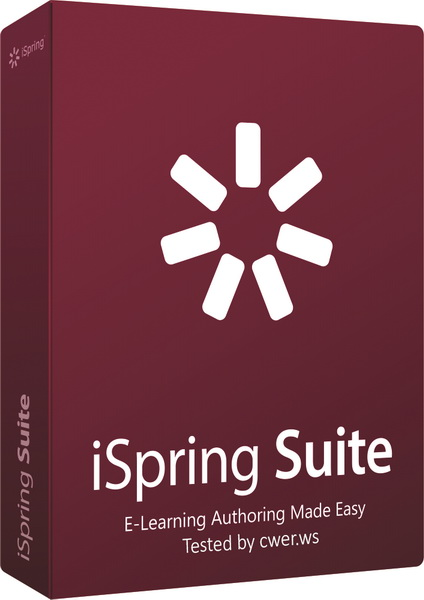iSpring Suite 7