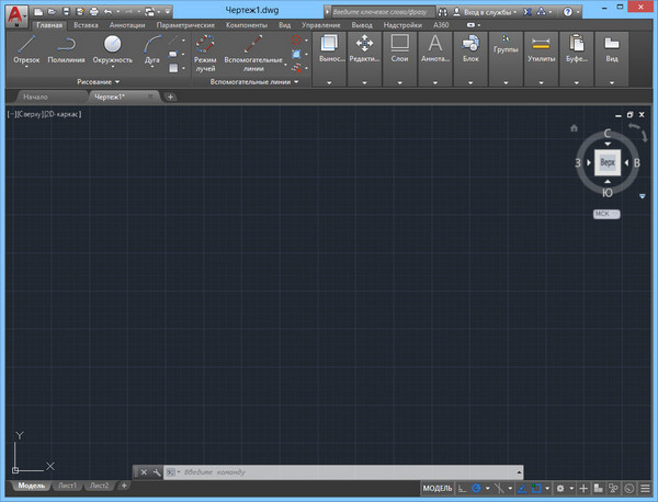 Autodesk AutoCAD Mechanical 2017